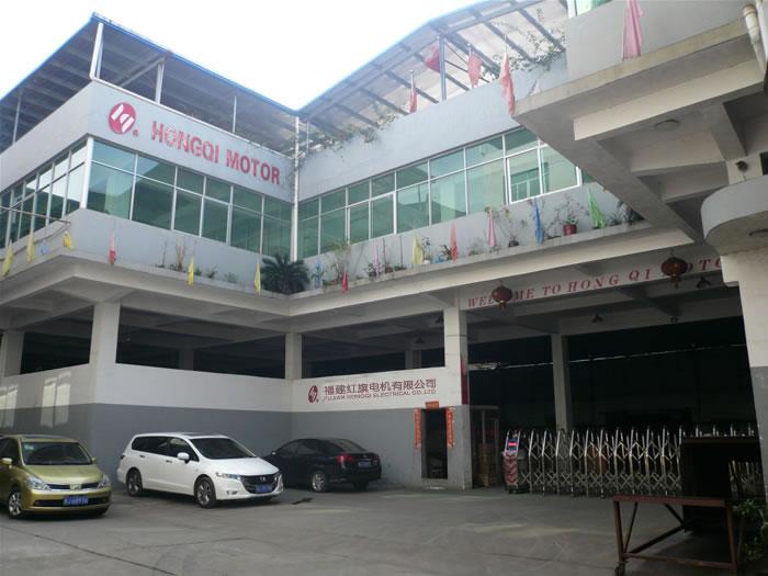 honqui_place